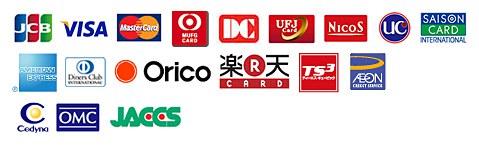 クレジット決済対応会社